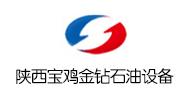 陕西宝鸡金钻石油设备有限公司招聘