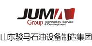 山东骏马石油设备制造集团有限公司招聘