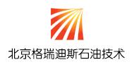 北京格瑞迪斯石油技术有限公司招聘
