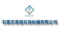 石家庄景渤石油机械有限公司招聘